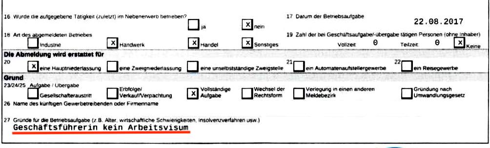 открыть фирму в Германии нерезиденту